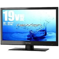 19V型 地上デジタルハイビジョン液晶テレビ 1波 ブラック WS-TV1957B NEXXION