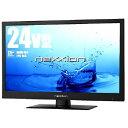 24V型 地上デジタルハイビジョン液晶テレビ 1波 ブラック WS-TV2459B NEXXION