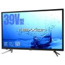 nexxion FT-C3901B ブラック 39V型地上BS110度CSデジタルハイビジョン液晶テレビ