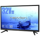 nexxion FT-C3201B ブラック 32V型 地上BS110度CSデジタルハイビジョン液晶テレビ