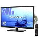 ワイルドカード 地上波デジタルハイビジョン液晶テレビ FT-A2430DB