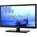 20V型 地上波デジタル フルハイビジョン液晶テレビ FT-A2020B(1台)