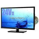 ワイルドカード 液晶テレビ FT-A2420DB 23.8インチ