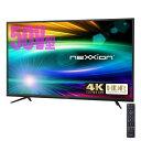 ワイルドカード 50V型 地上 BS CSデジタルハイビジョン液晶テレビ FT-K5030B