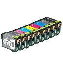 ウルマックス EPSON IC9CL79 9色セット 互換インクカートリッジ