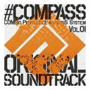 「#コンパス 戦闘摂理解析システム」オリジナルサウンドトラック Vol.1/CD/DUED-1225