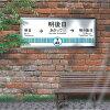 明日 あさって 明々後日/CD/FMR-201