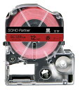 赤テープ黒文字 エプソン&キングジム テプラpro 互換テープ