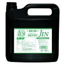 除菌消臭剤 セイバーJIN 200ppm 5L