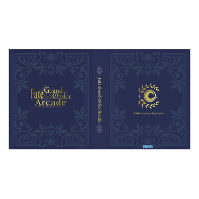 Fate/Grand Order Arcade カードバインダー セガ・インタラクティブ