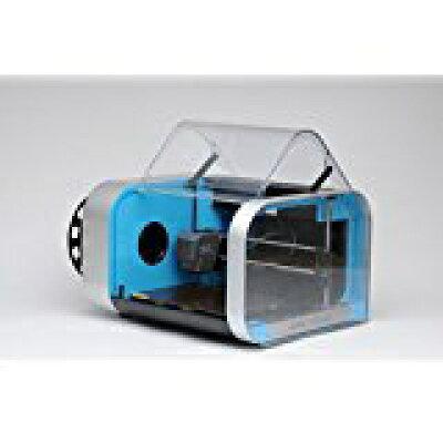 CGコミュニケーションズ 3DプリンターRobox/デュアル RBX02 シルバー