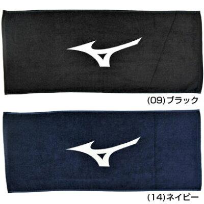 ミズノ スポーツ用タオル ブラック ネイビー 35cm×84cm フェイスタオル
