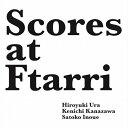 Scores at Ftarri(Ftarri 5th Anniversary Vol.4)/CD/MEENNA-880