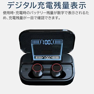 モバイルバッテリー機能付き ワイヤレスイヤホン iPhone対応