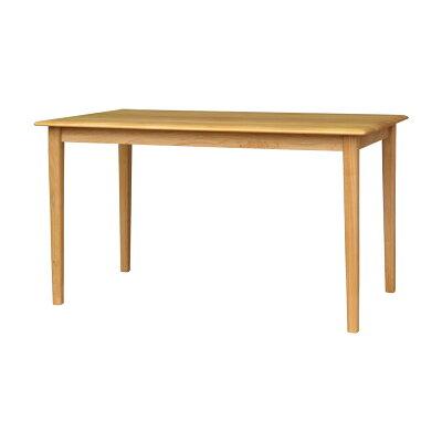 ISSEIKI エリス-2 125 ダイニングテーブル (ナチュラル)