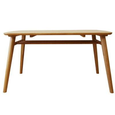 ISSEIKI ノルン ダイニングテーブル