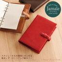 jamale ジャマレ 日本製 栃木レザー システム 手帳 カバー バイブル サイズ