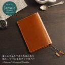 jamale ジャマレ 日本製 栃木レザー ブックカバー