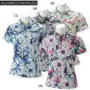 オーバカナル 半袖ポロシャツ W171