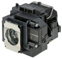ELPLP55 CBH エプソン用 汎用交換ランプユニット