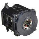 純正互換NP21LP CBH NEC ランプ 汎用ランプユニット NP21LP