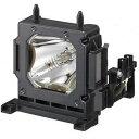 LMP-H201 CBH SONY/ソニー ランプ汎用ランプ