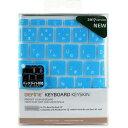 ビファイン キースキン 2017MacBook12 & 2017MacBook Pro13 ブルー BF10970(1コ)
