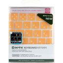 ビファイン キースキン2017MacBook Pro13 & 15 Touch ID対応 オレンジ BF10977(1コ)