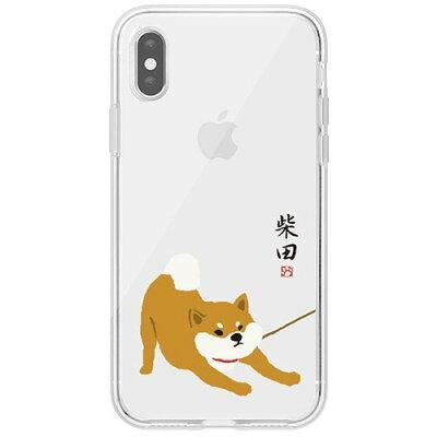 アビィフレンズ iPhone XS/X しばたさんクリアケース イヤイヤ ABF14550i58(1コ入)