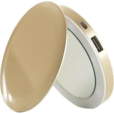 LEDコンパクトミラー&モバイルバッテリー HP-PL3000 GOLD(1台)