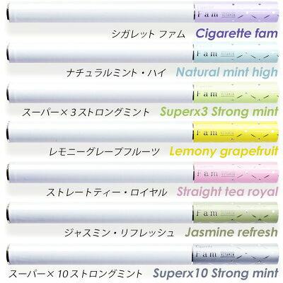 Cigarette Fam Vitamin シガレットファム ビタミン入り