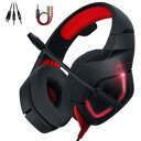 LIMON GAMING HEADSET RED