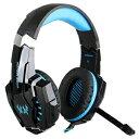 ゲーミングヘッドセット G9000 BLUE