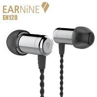 EARNiNE EN120