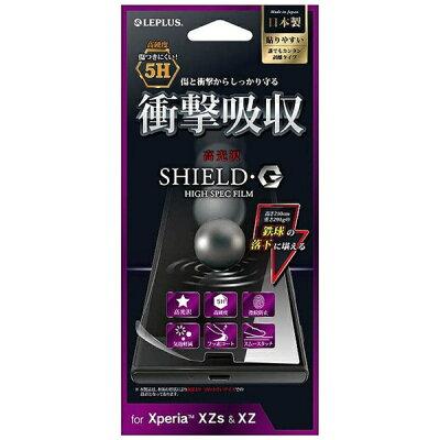 LEPLUS 液晶保護フィルム SHIELD・G HIGH SPEC FILM LP-XPXZSFLG5HA