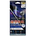 LEPLUS  iPhone 8/7 保護フィルム LP-I7SFLG5HB