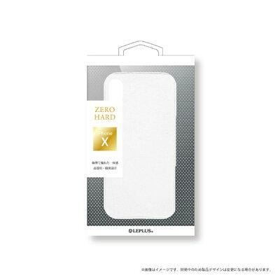 LEPLUS iPhoneX ケース カバー 超極薄ハードケース LP-I8ZHCL