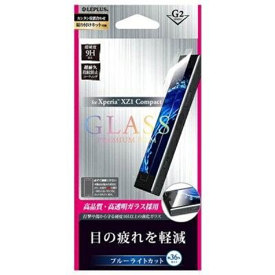 LEPLUS ガラスフィルム LP-XPXC1FGBC