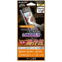 LEPLUS 保護フィルム  LP-XPXC1FLGMFL