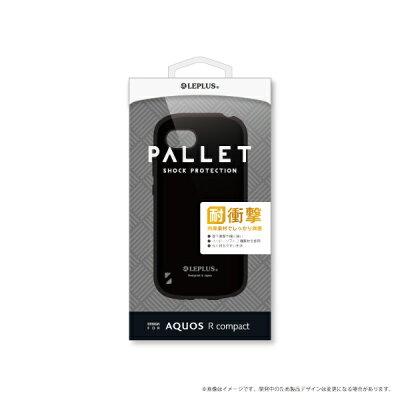 LEPLUS 耐衝撃ハイブリッドケース PALLET LP-AQRCHVCBK