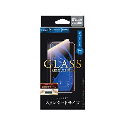 LEPLUS ガラスフィルム LP-IPMFGB