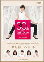30th Anniversary「紫吹淳コンサート」 Le histoire~その歴史30・そして未来へ~/DVD/NP-001