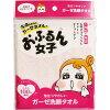 おふるん女子 ガーゼ洗顔タオル さくら(ピンク)(1枚入)