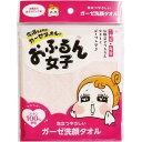横田タオル おふるん女子 泡立つやさしい ガーゼ洗顔タオル サクラ ピンク