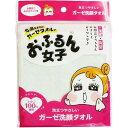 横田タオル おふるん女子 泡立つやさしい ガーゼ洗顔タオル クローバー グ