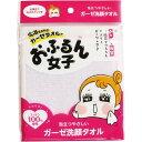 横田タオル おふるん女子 泡立つやさしい ガーゼ洗顔タオル ハナフブキ パ