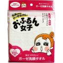 横田タオル おふるん女子 泡立つやさしい ガーゼ洗顔タオル ユキヤナギ ホワ