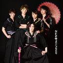 抱きしめてサーカス【通常盤A】/CDシングル(12cm)/HMIZ-0002