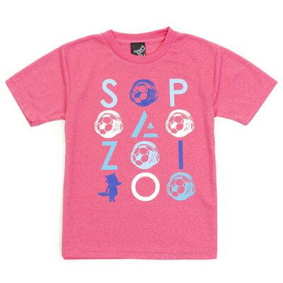 スパッツィオ SPAZIO ジュニア フットサル ルーポ プラクティス Tシャツ 杢ピンク GE0498 177 男の子 女の子