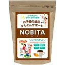 ノビタ NOBITA キッズプロテイン ソイプロテイン ココア味 600g 約1ヵ月分 FD-0002-004